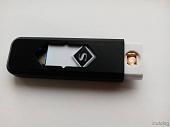 Современная USB-Зажигалка